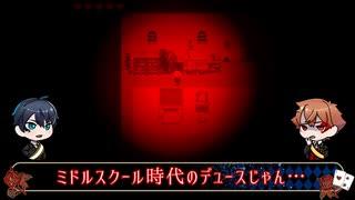 【ツイステ偽実況】エーデュースがクロエのレクイエムをプレイ【Part6】