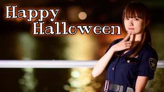 【文月きい】Happy Halloween 踊ってみた