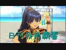日刊 我那覇響 第2610号 「おはよう!!朝ご飯」 【ソロ】