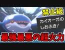 【実況】ポケモン剣盾 冠の雪原でたわむれる しおふきメガネ...