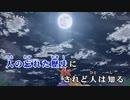 【東方ニコカラHD】【石鹸屋】東方萃夢想 ~end of strong~【On vocal】