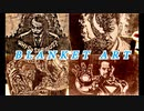 【アメコミ系ブランケットアート作品まとめ】 光の反射と耳かきを使って「Marvelヒーロー&DCヴィラン(ハルク、アイアンマン、ヴェノム、ジョーカー)」を毛布に描いてみた 【ブランケットアート】