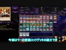 【EDOpro】特殊召喚封印!!ラーの使徒地縛神【遊戯王ADS】