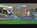 【パワプロ2019】 ペナント ドラフト選手だけで日本一になる【ゆっくり実況】 part25
