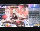 【アズレン】Z46~Schokolade★Schicksal~【ボイス集】