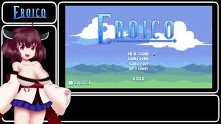 【Eroico】きりたんはEroico Part1【東北