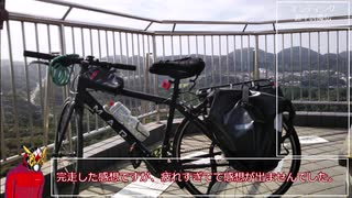 【ゆっくり】鷹取山RTA【第三回自転車動画