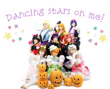 【Mont Blanc!】Dancing stars on me!【