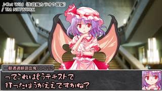 【シノビガミ】あきらめない猫と日本語読