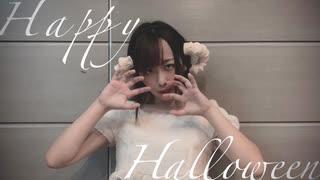 【羊眠めこた】Happy Halloween 踊ってみた