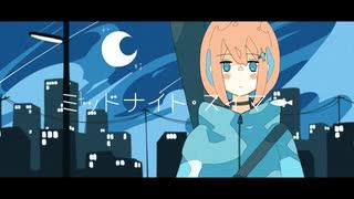 ミッドナイト・スイマー【初音ミク】アニ