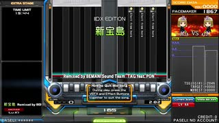 IIDX 28 BISTROVER 版権曲DPA