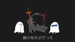 【人力MSSP】trick and treat【玉葱豆腐】