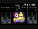 【GITADORA】Real~Lサイズの夢~【GF11th/dm10th】