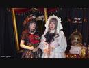 【8am】Happy Halloween 踊ってみた【amber X YUKARI】