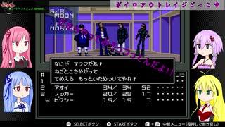 【真・女神転生Ⅰ】ゆかり達の東京廃墟探訪