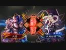 20201031三国志大戦 初心者動画 24勝目