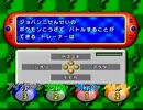 懐かしのポケモンスタジアム金銀 Final