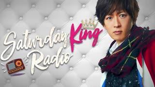 【TETSUYA SATURDAY KING RADIO】#130