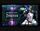 SDガンダム G GENERATION GENESIS 実況プレイPart161 機動戦士ガンダム 0083スターダストメモリー「ジオンの残光」Aパート