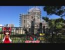 【第三回ニコニコ自転車動画祭】限界突破したい四十半ばのクロスバイクブルベ