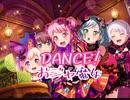 【おジャ魔女どれみ×バンドリ】DANCE!おジャ魔女