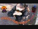 【黒猫娘】HappyHalloween【踊ってみた】