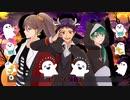 【歌ってみた】Happy Halloween 【幕末長州男子が歌ってみた】