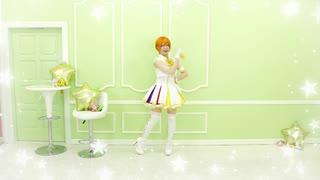 【μ'est】恋のシグナルRin rin rin! 踊っ
