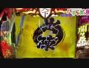 【戦国乙女6】コタロウ2連続は流石に外さんでしょーw・・?...