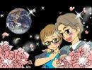 【yonjiと事務員G】「奇跡の地球」歌ってみた【合わせてyonG】
