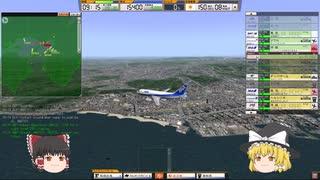 【ゆっくり実況】 ゆっくりが航空管制官になるようです Part31