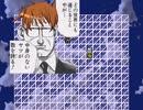 【VIPRPG】 999の忍術回答~数を誇る~