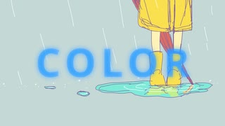 COLOR/シロクマ消しゴムfeat.初音ミク