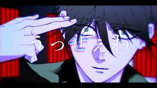 【テニプリ人力】うっせぇわ【財前光】