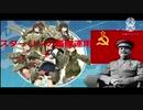 スターリンの艦隊運用 1 (タイトル募集中)