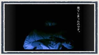 ◆学校であった怖い話 実況プレイ◆part109