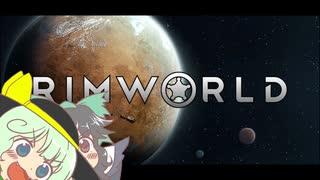 【rimworld】動物を使った優しい生活 ツ