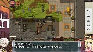 【ZELTER】マキと弓鶴の[V.0.4.03]終末サ