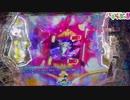 新台【Pとある魔術の禁書目録】今年のナンバーワン台が決まり...