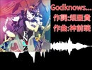 【Re.mix】God knows...