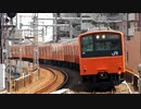 【MAD】電車でGO!FINAL架空ED集 大阪環状線201系