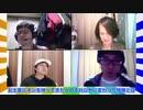 大喜利四賢者の『オレたちしんけんじゃ!』【2020年10月28日放送分】