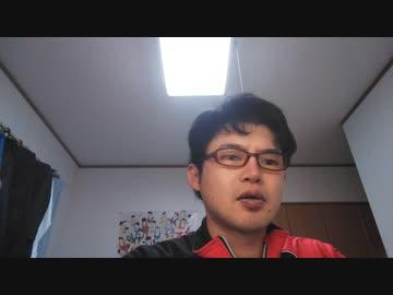 『大阪市廃止阻止決定について日本維新の会の元候補者が好き勝手言ってみた。 (2)』のサムネイル