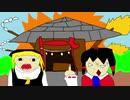 リズムに乗るゴゴゴ&トガシ.sozai