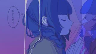 ロンタオ/初音ミク MV