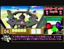 【RTA】星のカービィ64 Any% 1時間5分43秒 part1/3