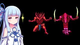 魍魎戦記MADARA #03 琴葉葵とレトロゲーム