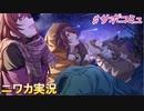 【リトル・スターズ】ニワカPが大崎甜花のサポコミュを読む【シャニマス】