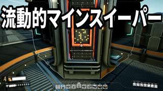 【Satisfactory】ありきたりな惑星工場#59